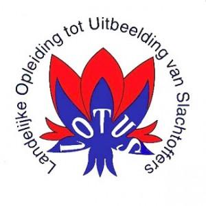 Lotus bloem Logo 2016